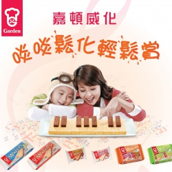 "Garden Wafer ""Ease & Fun"" Consumer Promotion - Winners List"